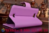 Фирменный чехол-книжка из качественной импортной кожи с мульти-подставкой застёжкой и визитницей для Хюавей Асценд У541/ У5С/ Хонор Би фиолетовый