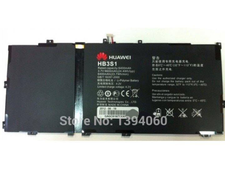Фирменная аккумуляторная батарея  6400mAh HB3S1 на планшет Huawei Mediapad 10 FHD/10 FHD LTE (s10-S101U/S101L/..