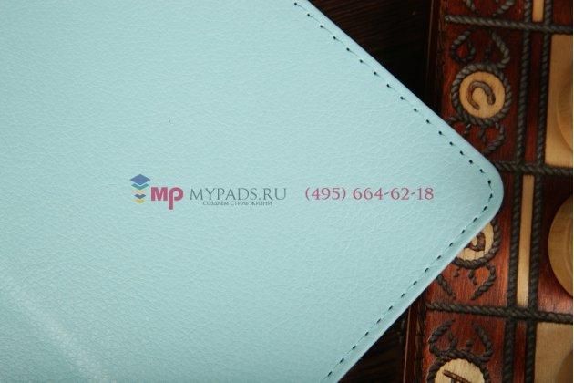 Чехол-обложка для Huawei Mediapad 10 FHD/10 Link голубой кожаный