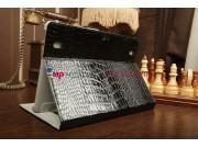 Фирменный чехол-обложка для Huawei Mediapad 10 FHD кожа крокодила черный..