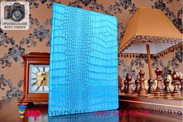 Фирменный чехол-обложка для Huawei Mediapad 10 FHD кожа крокодила голубой