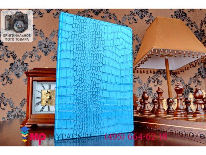 Фирменный чехол-обложка для Huawei Mediapad 10 FHD кожа крокодила голубой..