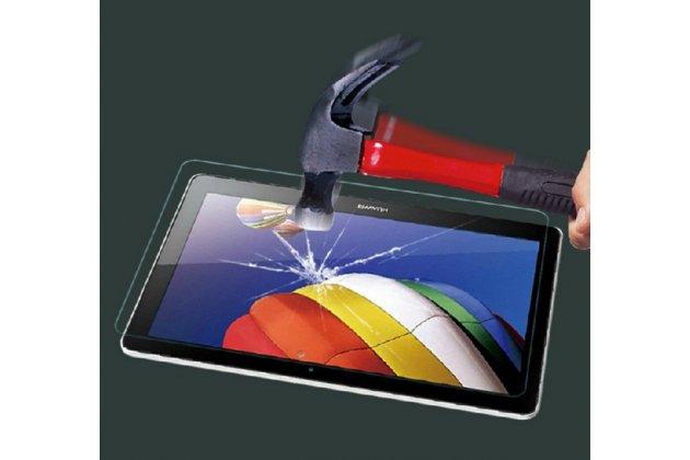 Фирменное защитное закалённое противоударное стекло премиум-класса из качественного японского материала с олеофобным покрытием для Huawei Mediapad 10 FHD / 10 Link