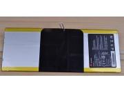 Фирменная аккумуляторная батарея  6400mAh HB3X1 на планшет Huawei Mediapad 10 Link S10-201 + инструменты для в..