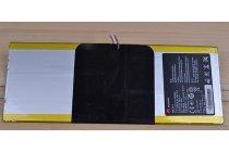 Фирменная аккумуляторная батарея  6400mAh HB3X1 на планшет Huawei Mediapad 10 Link S10-201 + инструменты для вскрытия + гарантия