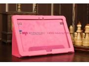 Чехол-обложка для Huawei Mediapad 10 Link розовый кожаный..