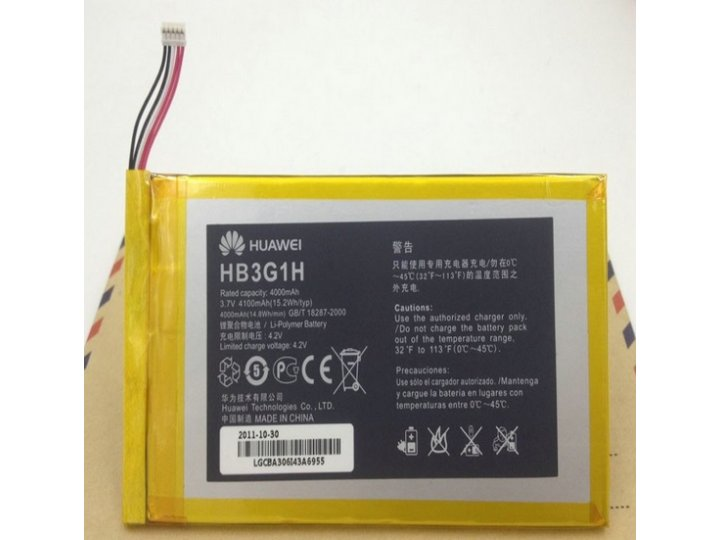 Фирменная аккумуляторная батарея  4100mAh HB3G1H  на планшет Huawei Mediapad 7 (S7-301) / 7 Vogue / 7 Lite  S7..