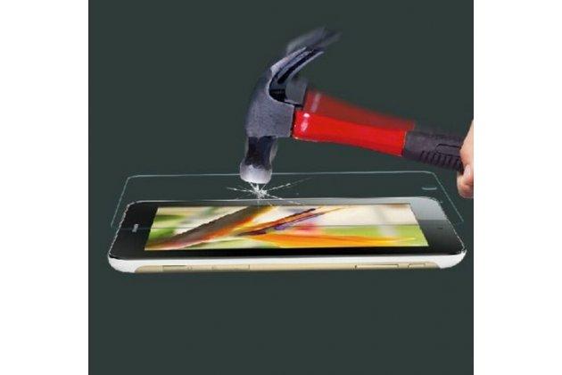 Фирменное защитное закалённое противоударное стекло премиум-класса из качественного японского материала с олеофобным покрытием для Huawei MediaPad 7 Youth 2