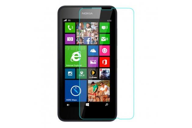 Фирменная оригинальная защитная пленка для телефона Nokia Lumia 630/635/636 dual sim матовая