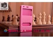 Фирменный оригинальный чехол-книжка для Huawei P8 Lite розовый кожаный с окошком для входящих вызовов..