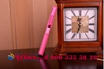 Фирменный оригинальный чехол-книжка для Huawei P8 Lite розовый кожаный с окошком для входящих вызовов
