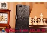 Фирменный чехол-книжка с мульти-подставкой и визитницей для Huawei P8 Lite лаковая кожа крокодила брутальный ч..