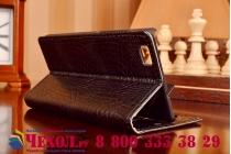 Фирменный чехол-книжка с мульти-подставкой и визитницей для Huawei P8 Lite лаковая кожа крокодила брутальный черный