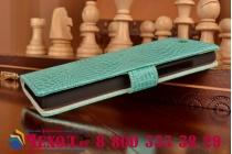 Фирменный чехол-книжка с мульти-подставкой и визитницей для Huawei P8 Lite лаковая кожа крокодила небесный голубой