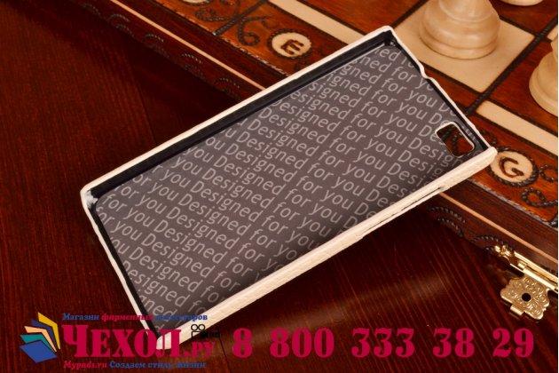Элитная задняя панель-крышка премиум-класса из тончайшего и прочного пластика обтянутого кожей крокодила для Huawei P8 Lite молочно-белая