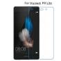 Фирменная оригинальная защитная пленка для телефона Huawei P8 Lite глянцевая..