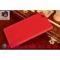 Фирменная задняя панель-крышка-накладка из тончайшего и прочного пластика для Huawei P8 Lite красная..
