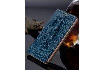 Фирменный роскошный эксклюзивный чехол с объёмным 3D изображением рельефа кожи крокодила синий для Huawei P8 Lite. Только в нашем магазине. Количество ограничено
