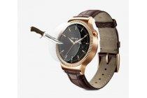 Фирменное защитное закалённое противоударное стекло премиум-класса из качественного японского материала с олеофобным покрытием для часов Huawei Watch