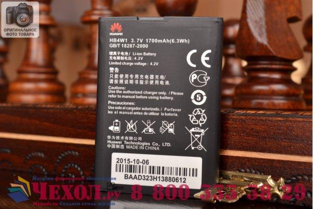 Фирменная аккумуляторная батарея HB4W1 1700 mah на телефон Huawei Ascend G510 / G520 / G520/Y210+ гарантия
