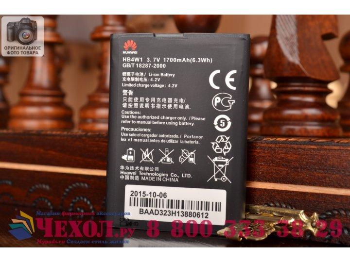 Фирменная аккумуляторная батарея HB4W1 1700 mah на телефон Huawei Ascend G510 / G520 / G520/Y210+ гарантия..
