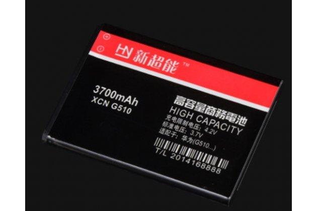 Усиленная батарея-аккумулятор большой повышенной ёмкости 3700 mAh для телефона Huawei Ascend G510 / G520 /G525 /Y210 + инструменты для вскрытия + гарантия