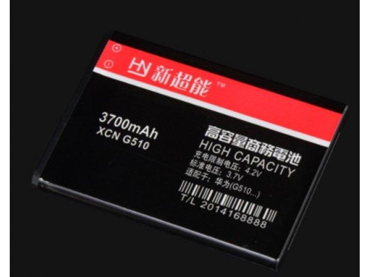 Усиленная батарея-аккумулятор большой повышенной ёмкости 3700 mAh для телефона Huawei Ascend G510 / G520 /G525..