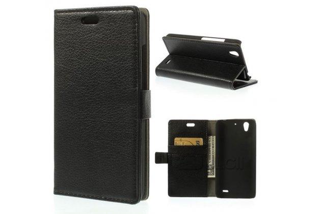 Фирменный чехол-книжка из качественной импортной кожи с мульти-подставкой застёжкой и визитницей для Хуавей Асцент Акцент Г630 черный