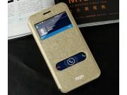 Фирменный чехол-книжка для Huawei Ascend G630 золотой с окошком для входящих вызовов и свайпом водоотталкивающ..