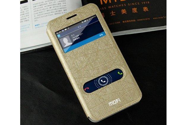 Фирменный чехол-книжка для Huawei Ascend G630 золотой с окошком для входящих вызовов и свайпом водоотталкивающий