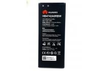 Фирменная аккумуляторная батарея 2400mAh на телефон Huawei Ascend G630 + гарантия