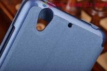 Фирменный чехол-книжка для Huawei Ascend G630 синий с окошком для входящих вызовов и свайпом водоотталкивающий