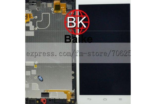Фирменный LCD-ЖК-сенсорный дисплей-экран-стекло с тачскрином на телефон Huawei Ascend G630 белый + гарантия