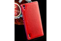 Фирменная роскошная элитная премиальная задняя панель-крышка на металлической основе обтянутая импортной кожей для Huawei Ascend P7 королевский красный