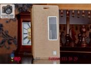Фирменный оригинальный чехол-книжка для Huawei Ascend P7/P7 Dual Sim L00/L10 золотой с окошком для входящих вы..