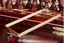 Фирменный оригинальный ультра-тонкий чехол-бампер для Huawei Ascend P7/P7 Dual Sim L00/L10 золотой металлический