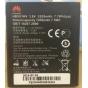 Фирменная аккумуляторная батарея HB5V1HV 2020mah на телефон Huawei Ascend W1 (W1-C00 W1-U00) + гарантия..