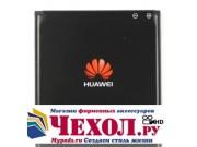 Фирменная аккумуляторная батарея HB474284RBC 2000 mah на телефон Huawei Ascend Y550 + гарантия..