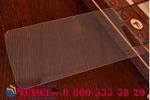 Фирменное защитное закалённое стекло премиум-класса из качественного японского материала с олеофобным покрытием для Huawei Honor 3C Lite