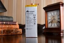 Фирменная аккумуляторная батарея HB4242B4EBW 3000mAh на телефон Huawei Honor 6  + гарантия
