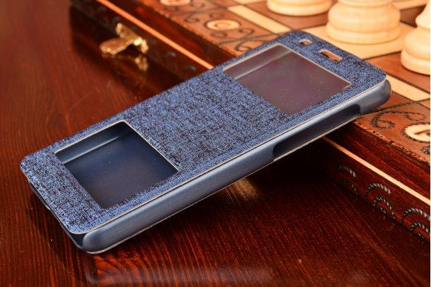 Фирменный оригинальный чехол-книжка для Huawei Honor 6/Honor 6 Dual (H60-L04) синий с окошком для входящих вызовов c свайпом