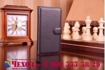 Фирменный чехол-книжка из качественной импортной кожи с мульти-подставкой застёжкой и визитницей для Хуавей Хонор 6 Шесть черный