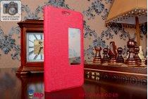 Фирменный оригинальный чехол-книжка для Huawei Honor 6 (H60-L04) красный с окошком для входящих вызовов