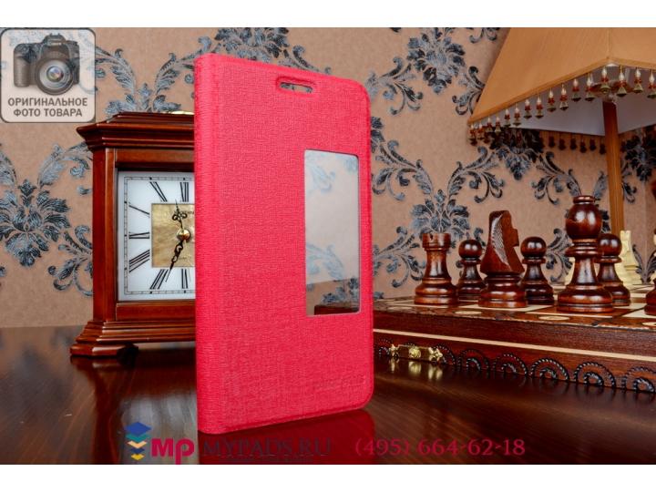 Фирменный оригинальный чехол-книжка для Huawei Honor 6 (H60-L04) красный с окошком для входящих вызовов..