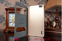 Фирменный оригинальный чехол-книжка для Huawei Honor 6 (H60-L04) золотой с окошком для входящих вызовов с свайпом