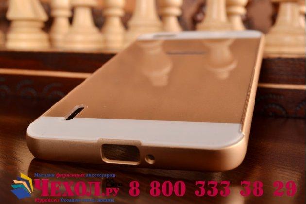 Фирменная металлическая задняя панель-крышка-накладка из тончайшего облегченного авиационного алюминия для Huawei Honor 6 золотая