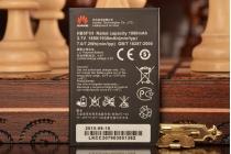 Фирменная аккумуляторная батарея 1880 mAh B5F1H на телефон  Huawei Honor 1 U8860+ гарантия