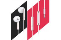 Фирменные оригинальные наушники-вкладыши Huawei AM116 с микрофоном и переключателем песен для всех моделей телефонов