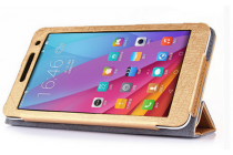 Фирменный чехол-футляр-книжка для Huawei MediaPad T1 T1-701u 7.0 золотой