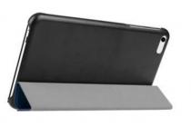 """Фирменный умный чехол самый тонкий в мире для планшета Huawei MediaPad T1 T1-701u 7.0 """"Il Sottile"""" черный кожаный"""